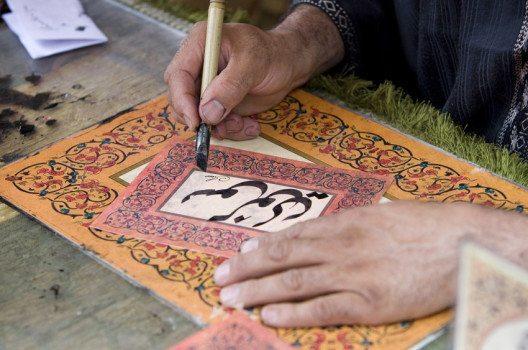 Die arabische Schönschrift (Bild: Ivan Montero Martinez – shutterstock.com)